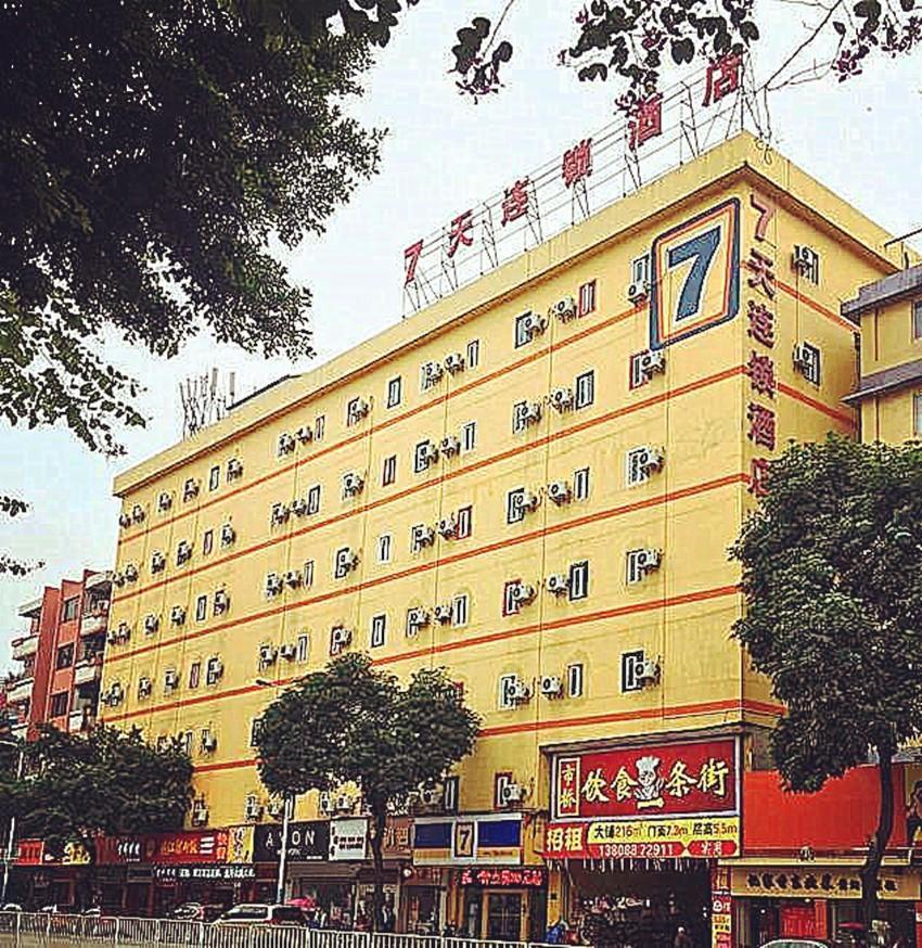 7Days Inn Guangzhou Panyu Shiqiao Pedestrian Street Huancheng Middle Road Branch