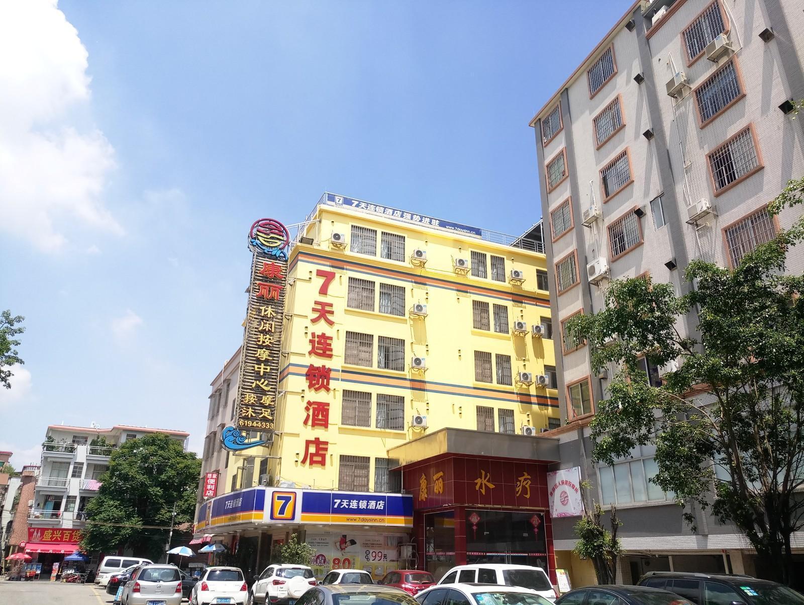 7Days Inn Guangzhou Panyu Bus Passenger Station Branch