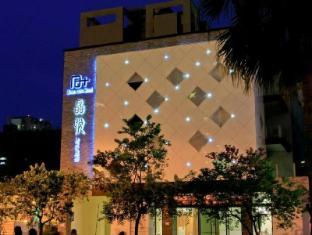 /fr-fr/a-plus-boutique-hotel/hotel/hsinchu-tw.html?asq=jGXBHFvRg5Z51Emf%2fbXG4w%3d%3d