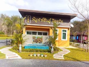 Pirunsin Resort