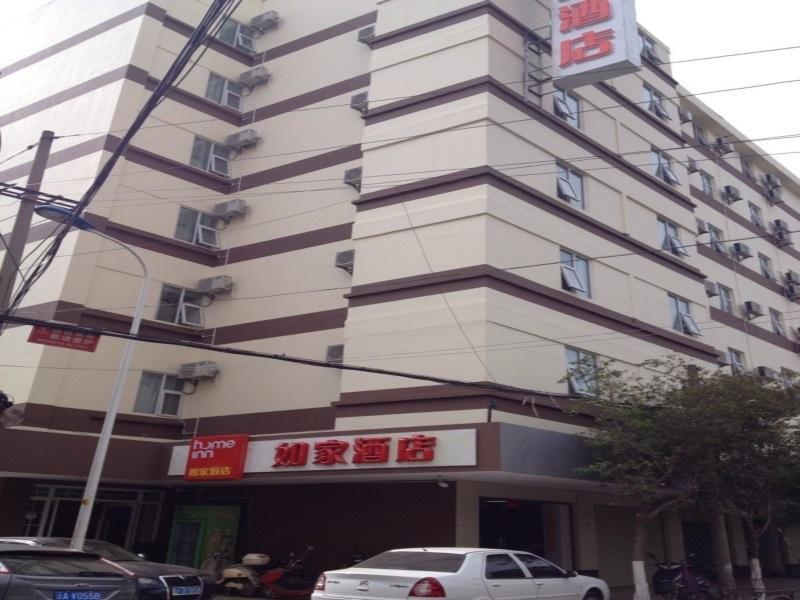 Home Inn Kunming Beijing Road Wujing Road