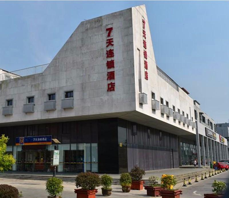7 Days Inn�Nanjing South Railway Station Jiangjun Avenue