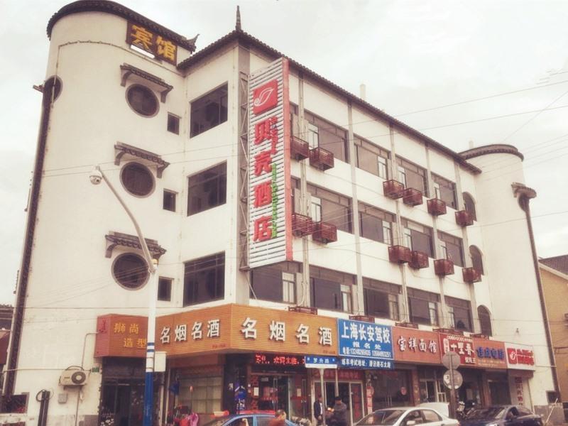 Shell Hotel Shanghai Baoshan Meilanhu Luosheng Road