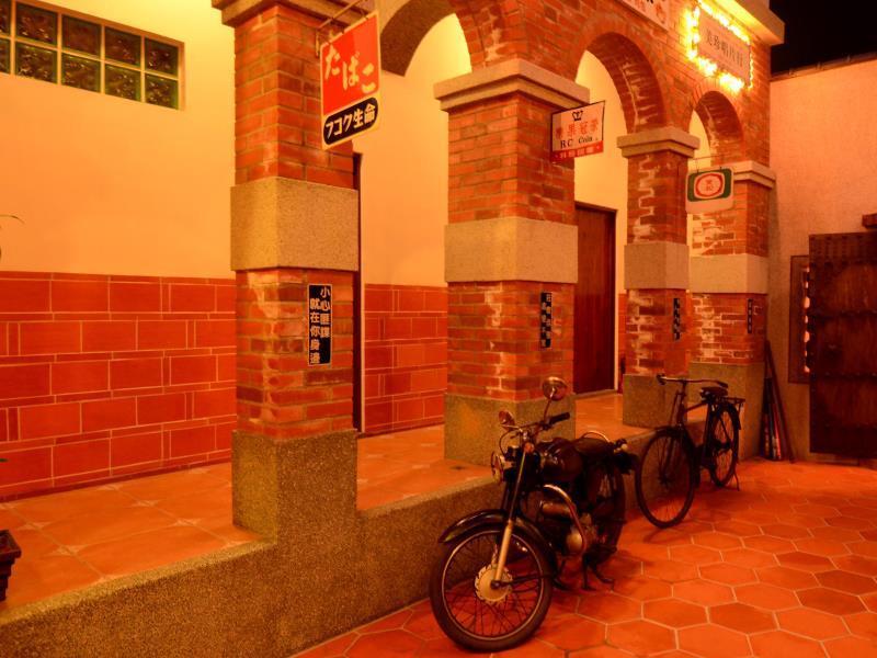 Taiwan Old Time Homestay BandB