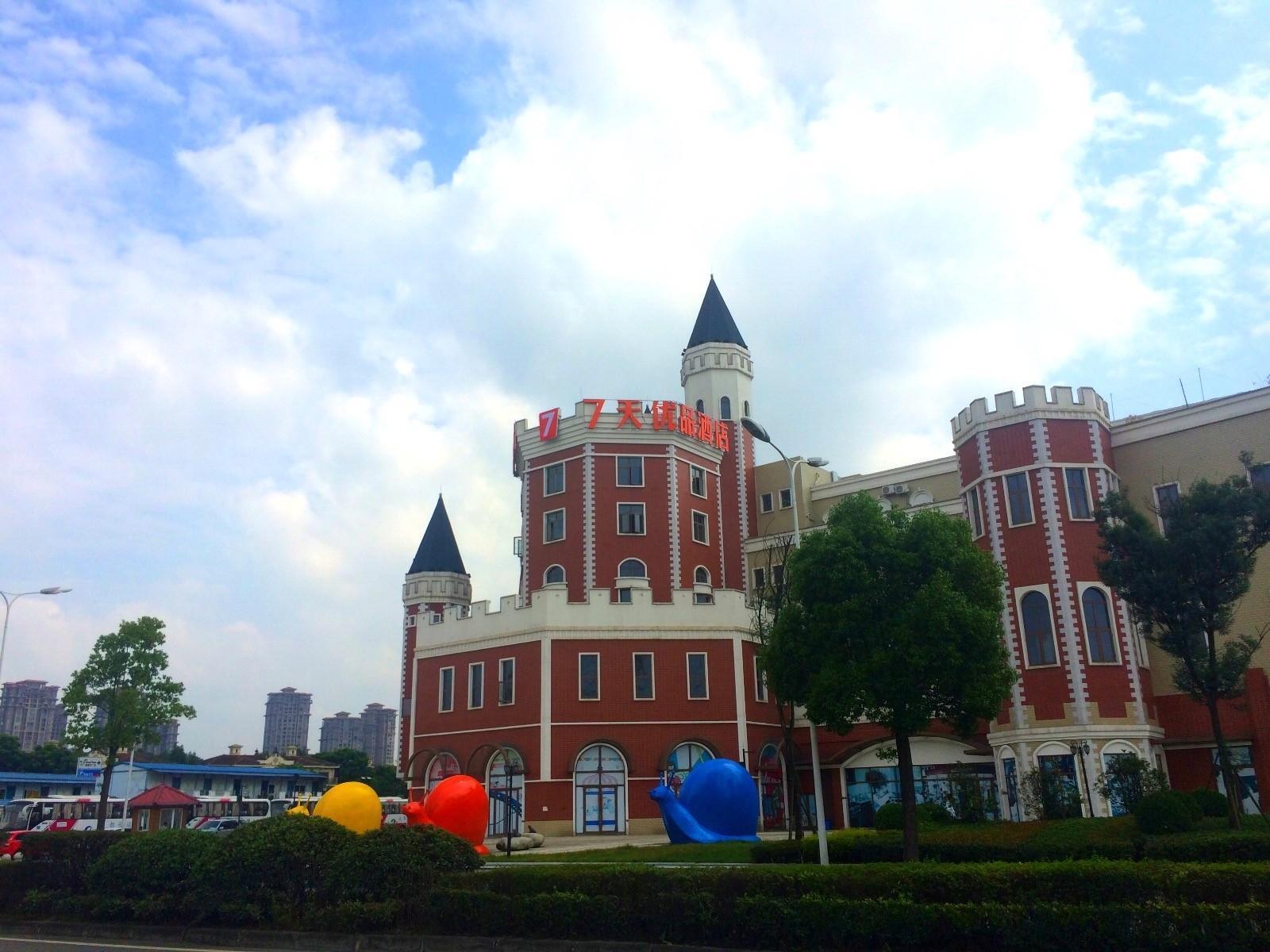 7 Days Premium Chengdu Guose Tianxiang