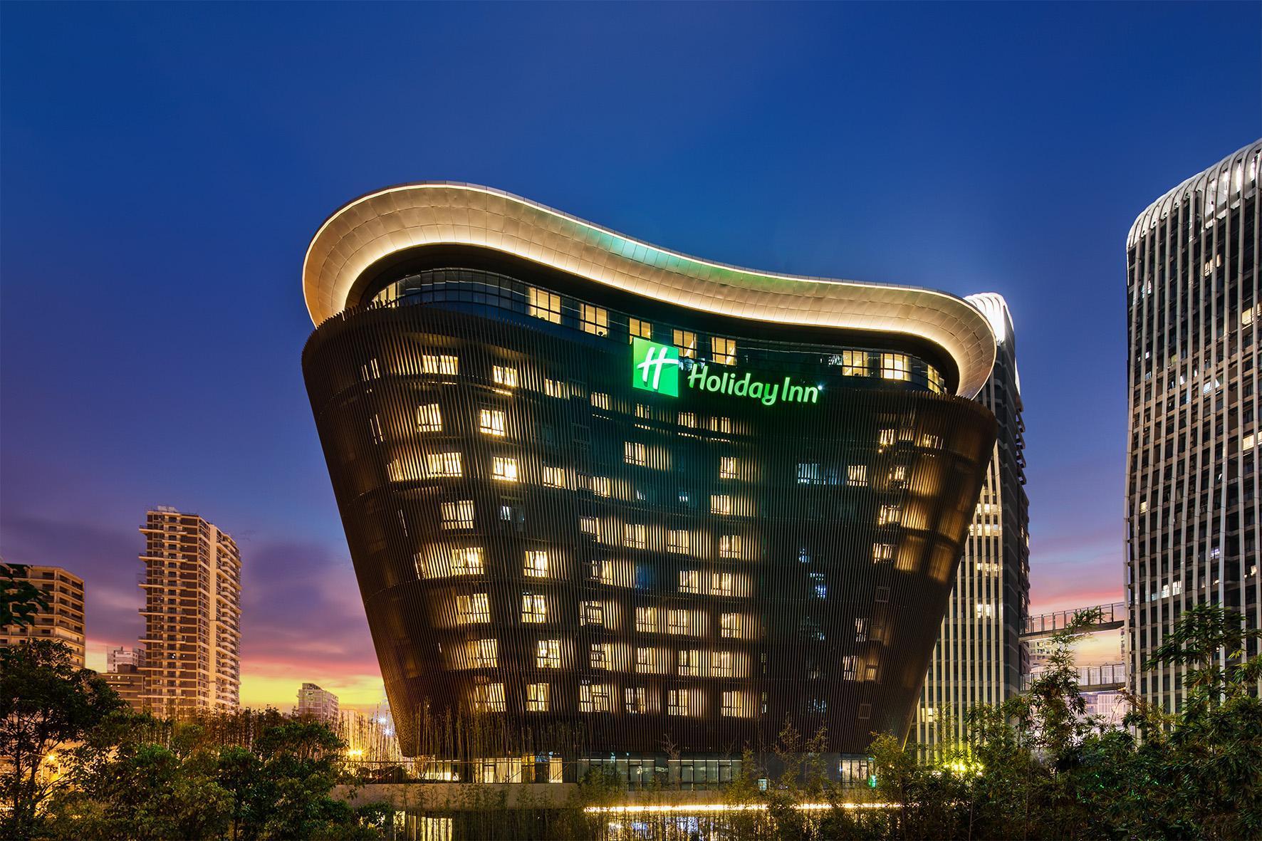 Holiday Inn Nanjing South Station