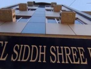 Hotel Siddh Shree Palace