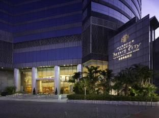 Harbour Plaza Resort City Hong Kong - Exterior