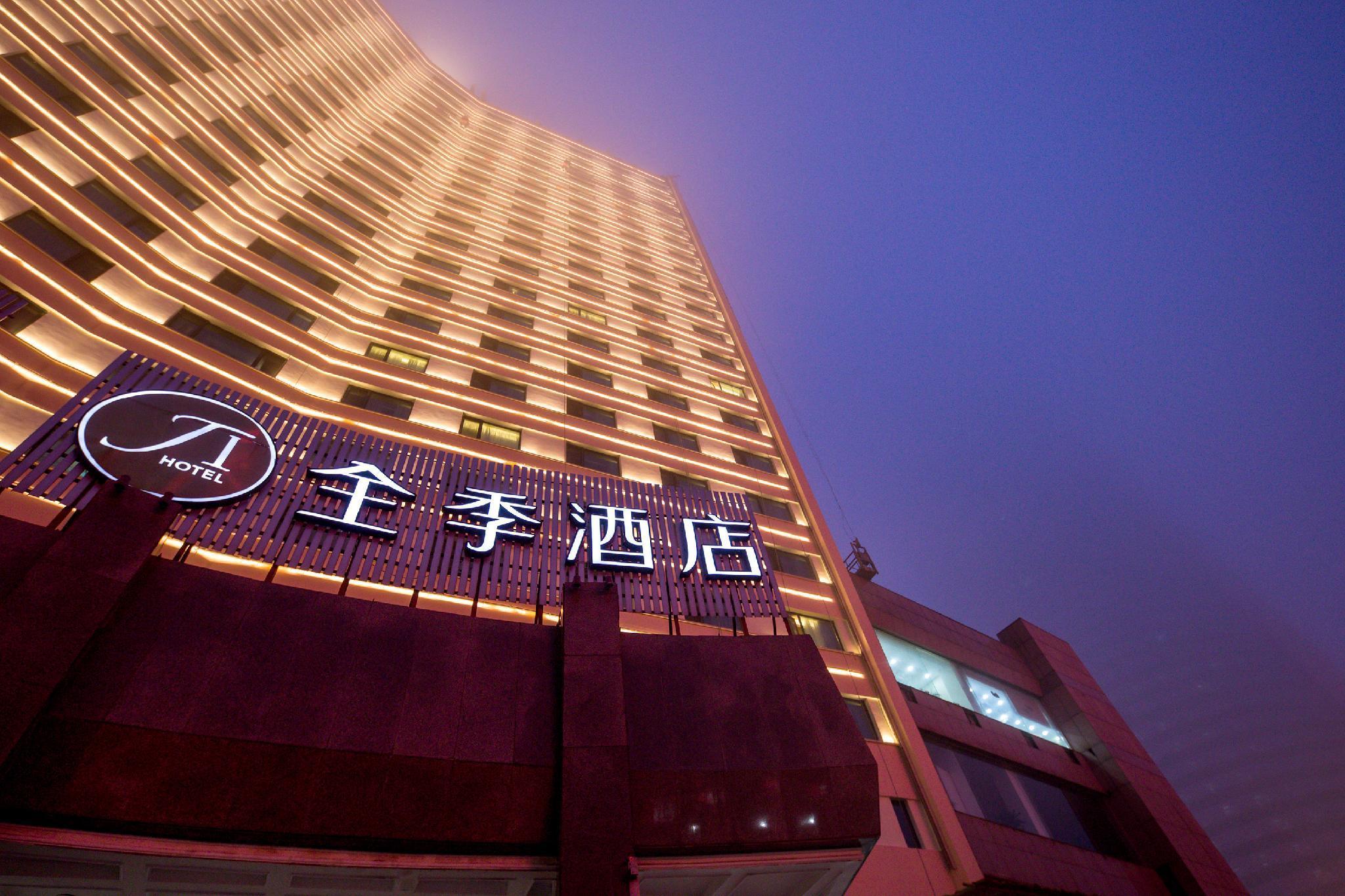 JI Hotel Qingdao Xianggang Zhong Road
