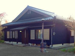 Hanabi度假别墅