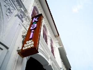 โรงแรมไค (Hotel Kai)
