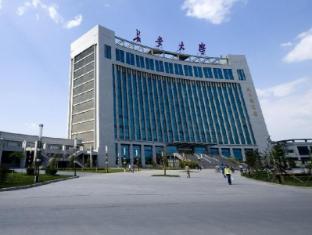 Xian Capsule Yanta Branch Hotel