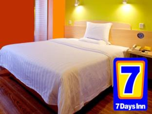 7 Days Premium Guangzhou Tianhe East Road Branch