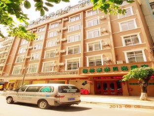 Greentree Inn Sanya International Shopping Center Shell Hotel