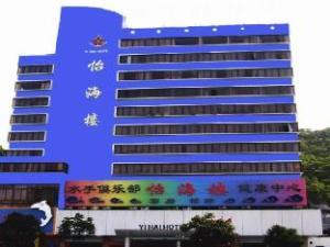 Yihai Mansion Hotel