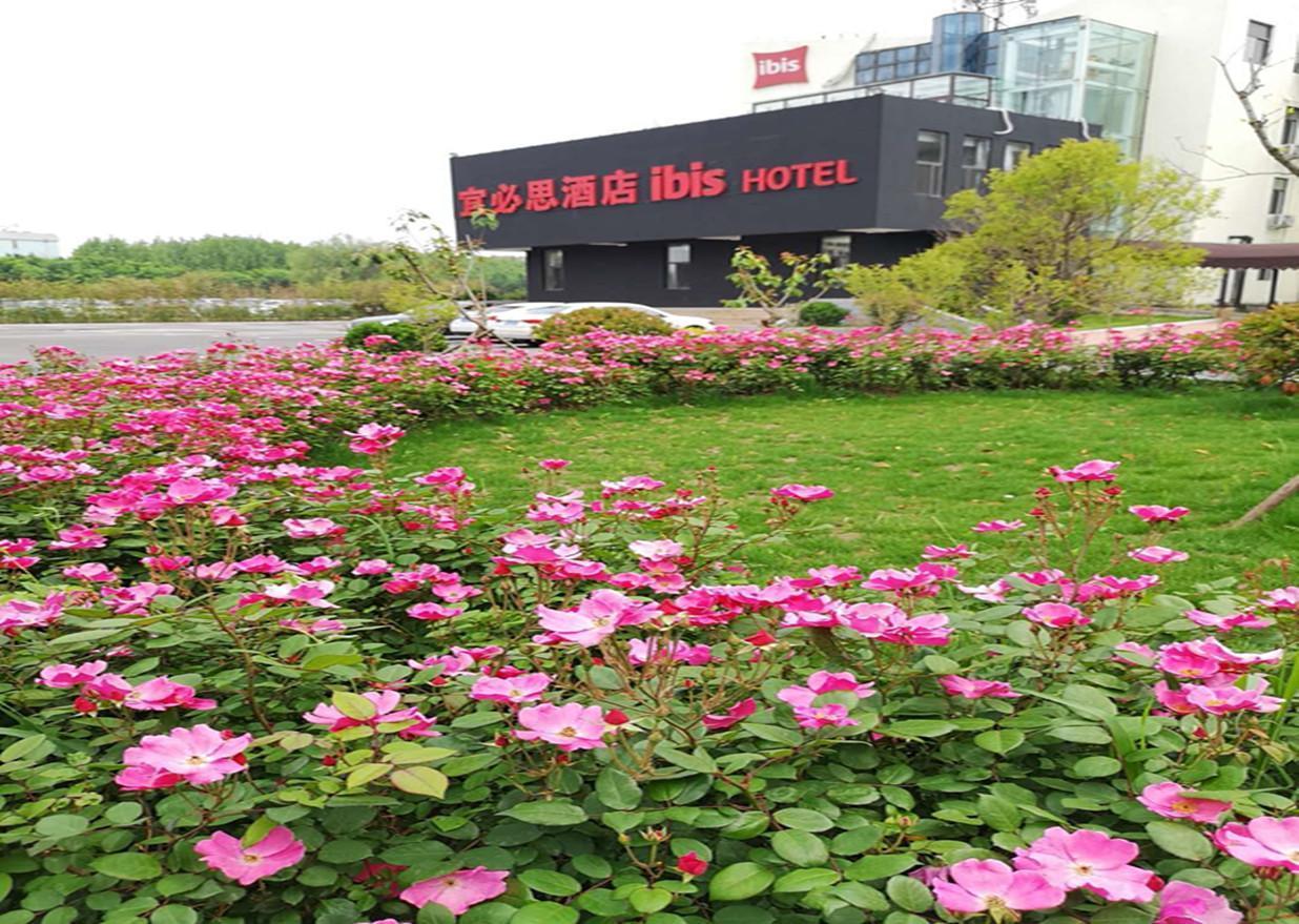 ibis Qingdao Hi-Tech Zone Hotel Reviews