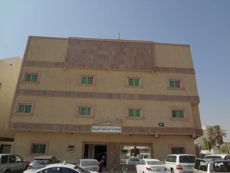 Jenan Al Malaz Hotel Apartments
