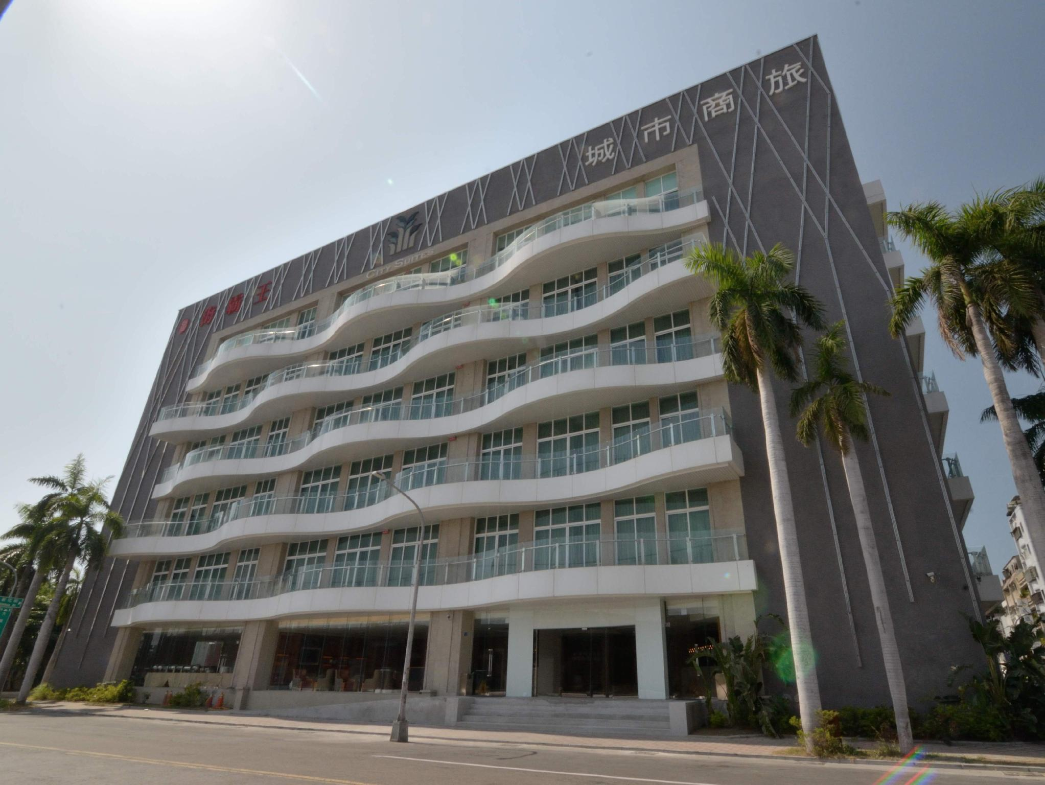 City Suites   Kaohsiung Chenai