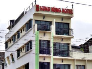 /pl-pl/hong-kong-hotel/hotel/cameron-highlands-my.html?asq=M84kbVPazwsivw0%2faOkpnBVOoIjMKSDgutduqfbOIjEHdcGBUQGGbcSpGTTQlkLuFQvnxp1OopWjWKbAcS7fLlUGwRNVZ2pNBwWSn9gZK2j1kyQ%2bQsQq9A4mUmUYXb3h