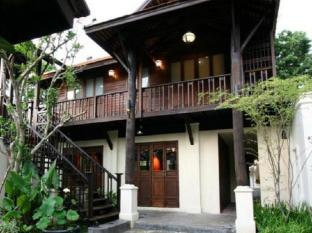 Bann Tazala Exclusive Hotel