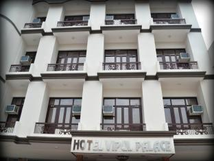 Hotel Vipul Palace