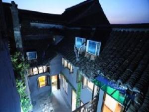 Xitang Fengzhiqing Hotel