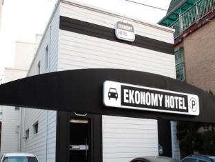 은평 이코노미 호텔