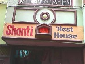 Shanti Rest House