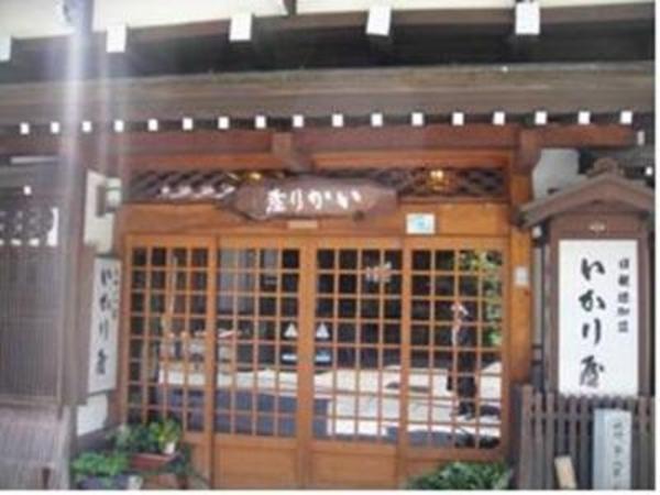 Ikariya Ryokan Nagano