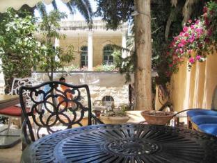 Jerusalem Garden Home