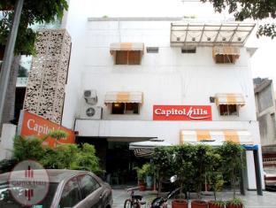 Capitol Hills Hotel
