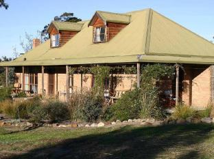 /wind-song-bed-and-breakfast/hotel/coles-bay-freycinet-au.html?asq=jGXBHFvRg5Z51Emf%2fbXG4w%3d%3d