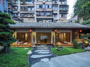Фото отеля Chengdu Lazy Inn Hostel