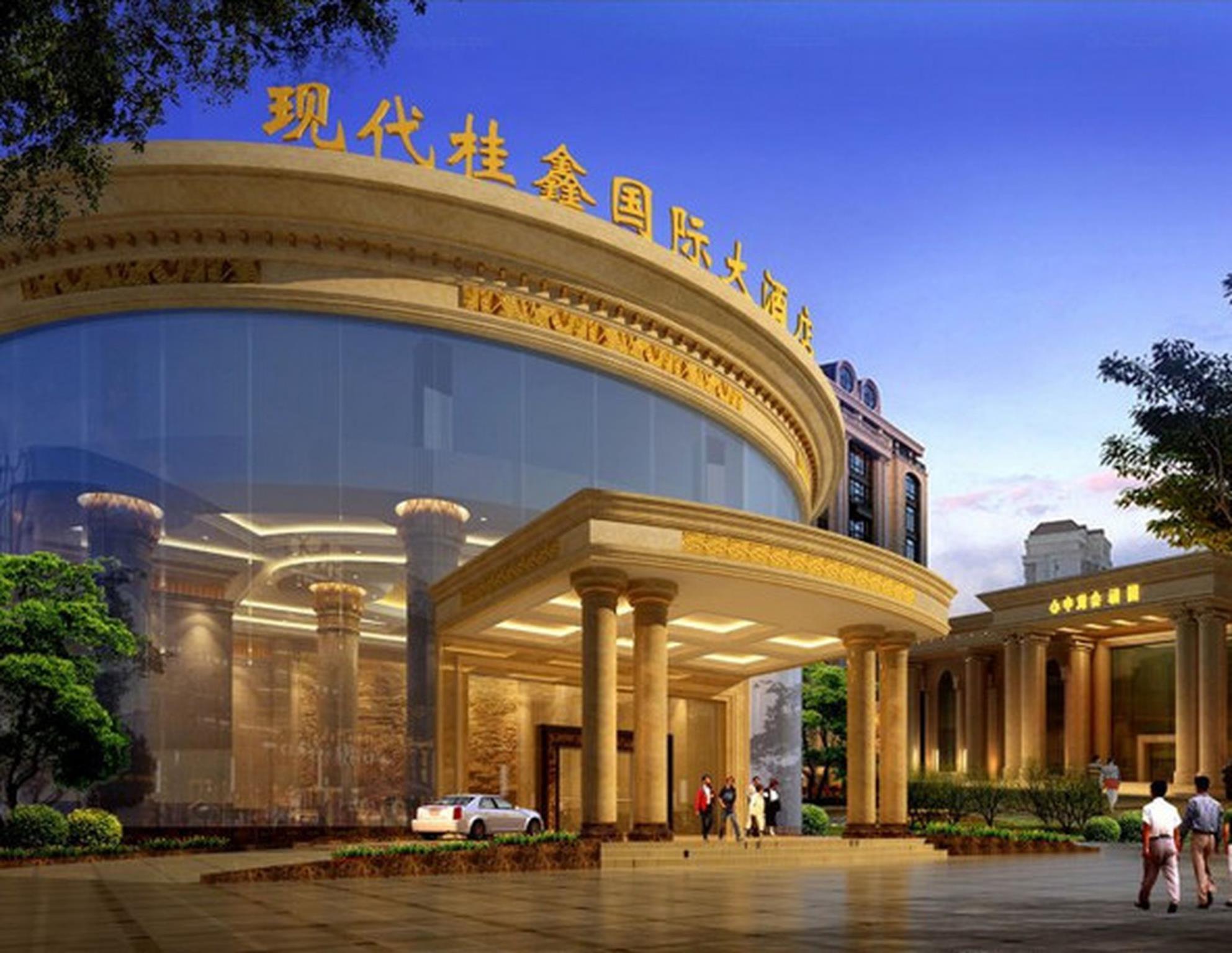 Yulin Modern Guixin International Hotel