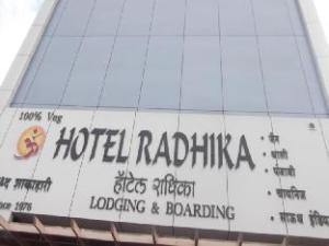 ホテル ラディカ (Hotel Radhika)