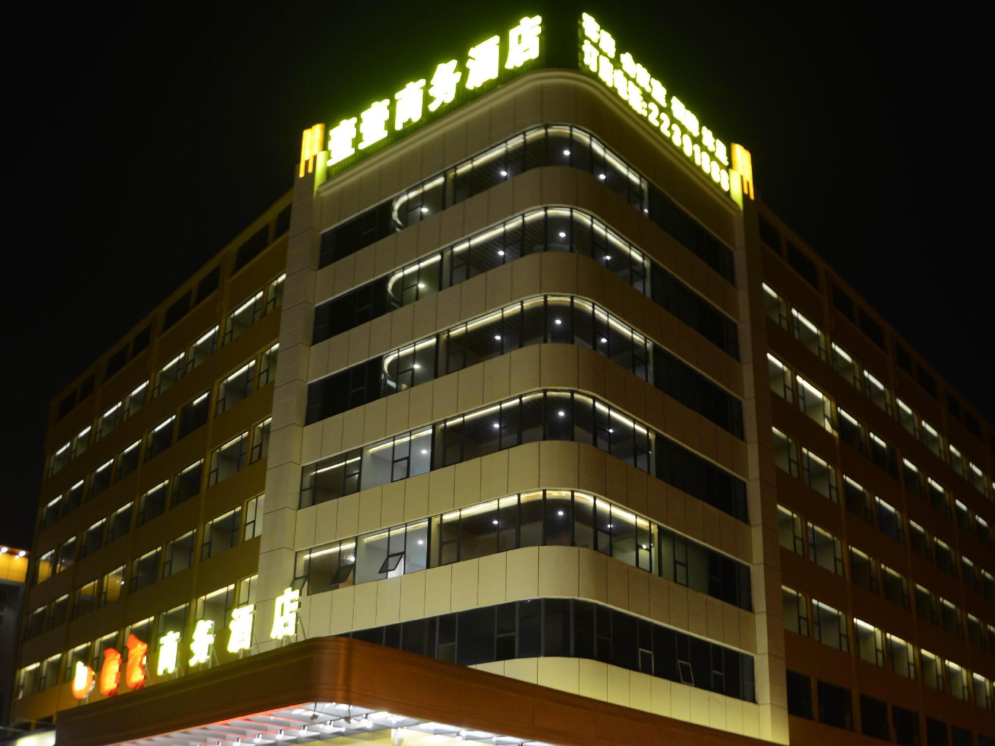 E E Business Hotel