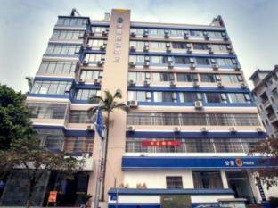 /zelin-hotel-nanning-branch/hotel/nanning-cn.html?asq=jGXBHFvRg5Z51Emf%2fbXG4w%3d%3d