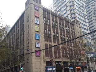 Leisure Inn Shanghai Zhongshan Park Branch Hotel