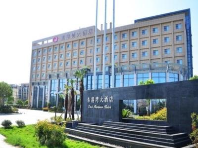 Ningbo East Harbour Hotel