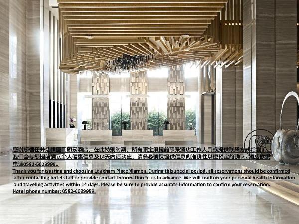 Langham Place Xiamen Xiamen