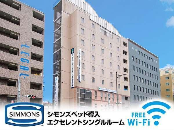 Hotel Livemax Kyoto Gojo
