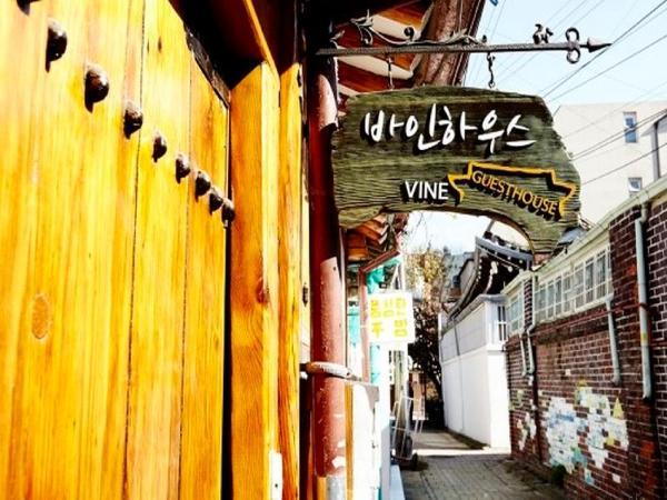 Vine Hanok Guesthouse Seoul