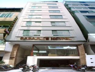 Paradise Hotel Danang