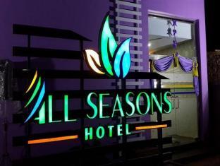 /all-seasons-hotel/hotel/ngwesaung-beach-mm.html?asq=GzqUV4wLlkPaKVYTY1gfioBsBV8HF1ua40ZAYPUqHSahVDg1xN4Pdq5am4v%2fkwxg