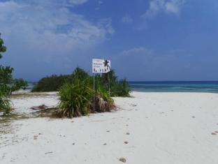 Naifaru Nafaa Inn