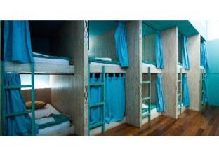 Nau Here Hostel