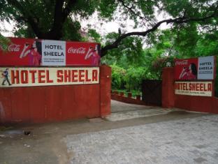 /fr-fr/hotel-sheela/hotel/agra-in.html?asq=vrkGgIUsL%2bbahMd1T3QaFc8vtOD6pz9C2Mlrix6aGww%3d