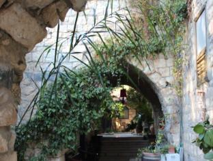 Aliyah Return Center Guesthouse