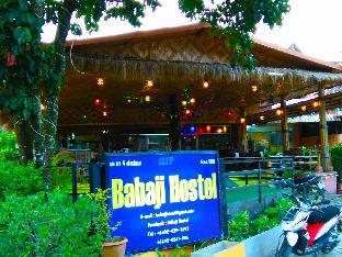 Babaji Hostel บาบาจิ โฮสเทล