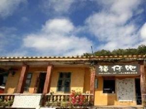 Beihai Weizhou Island Piggybar Hostel